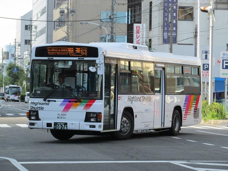 [2016年の夏][松本市] アルピコ交通 Erga_o10
