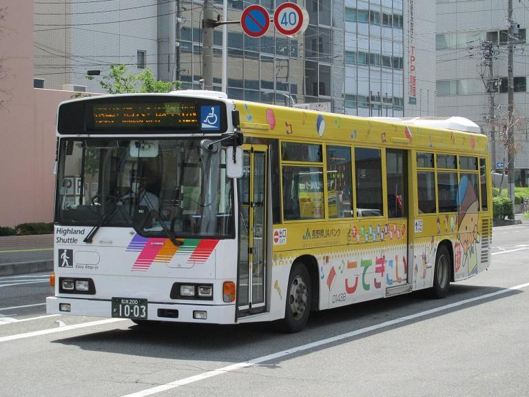 [2016年の夏][松本市] アルピコ交通 Img_0210