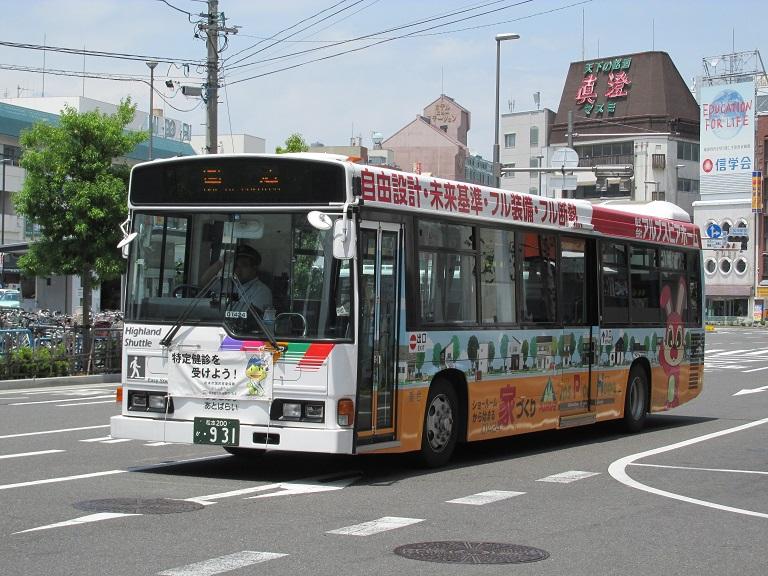 [2016年の夏][松本市] アルピコ交通 Img_0310
