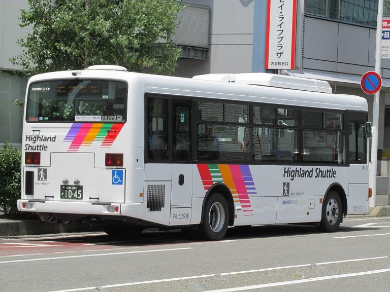 [2016年の夏][松本市] アルピコ交通 Img_0311