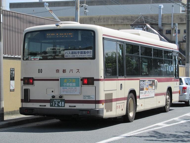 80 Img_0811