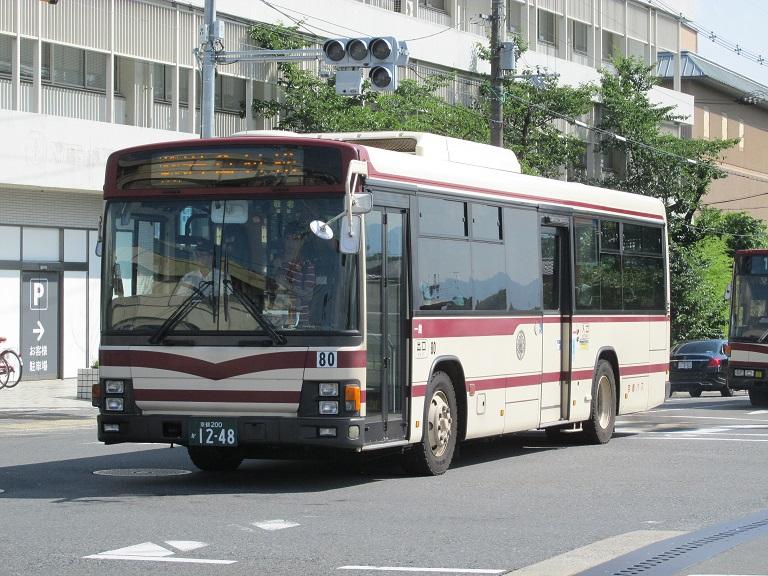 80 Img_0812