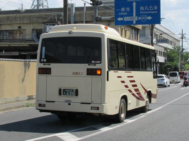 15 Img_0814