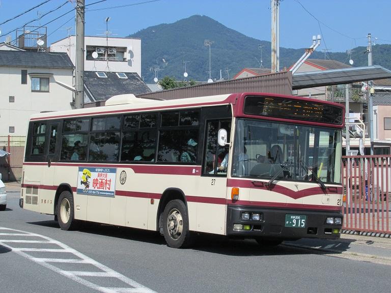 27 Img_0816