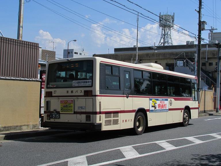 27 Img_0817