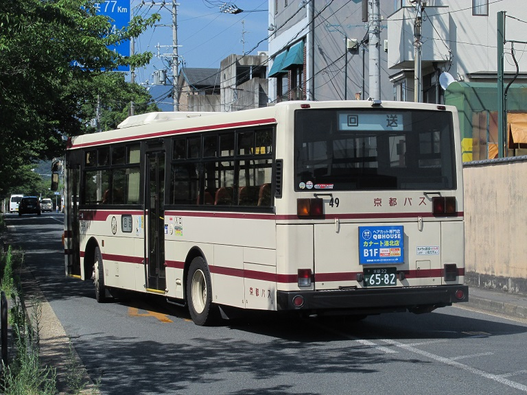 49 Img_0825