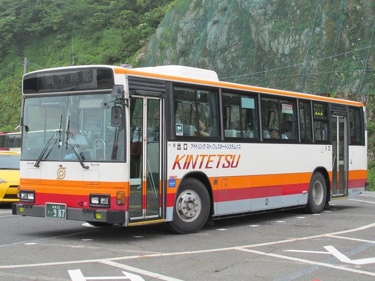 [2016年の夏][滋賀/伊吹山] 名阪近鉄バス Img_1110