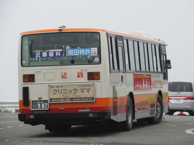 [2016年の夏][滋賀/伊吹山] 名阪近鉄バス Img_1111