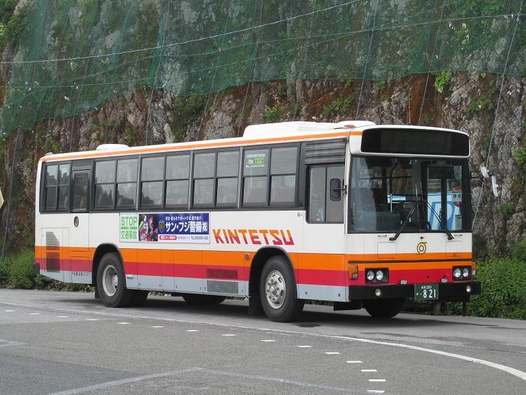 [2016年の夏][滋賀/伊吹山] 名阪近鉄バス Img_1112