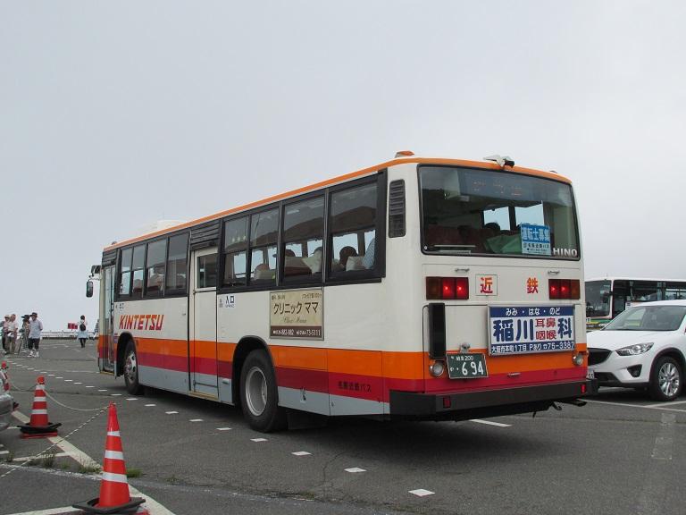 [2016年の夏][滋賀/伊吹山] 名阪近鉄バス Img_1215