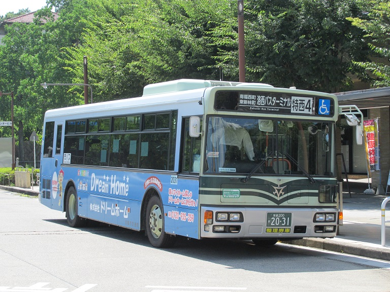 京都200か20-31 Img_3414