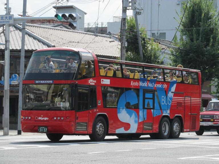 [2016年の夏][京都市] 明星観光バス Img_5510