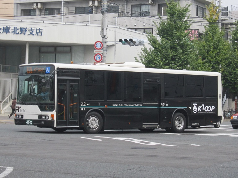 [2015年の夏][京都市] ケイルック Img_5710