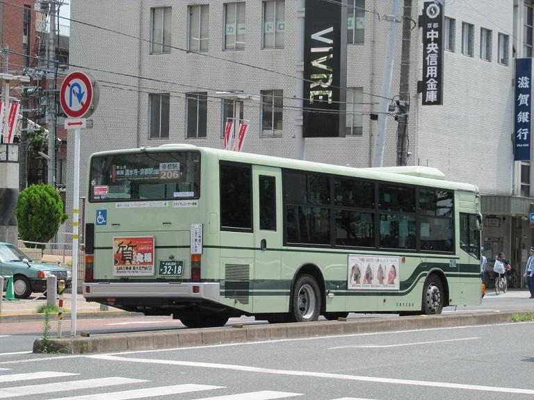 京都200か32-18 Img_7224