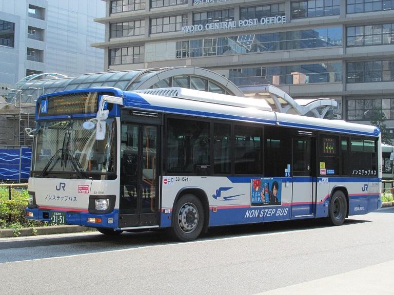 [2016年の夏][京都市] 西日本JRバス Img_7510