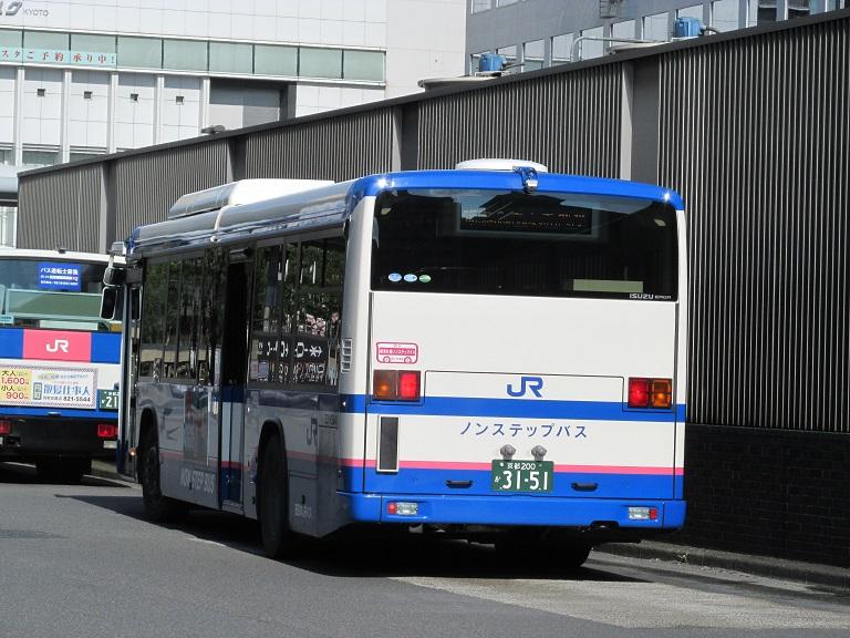 [2016年の夏][京都市] 西日本JRバス Img_7511