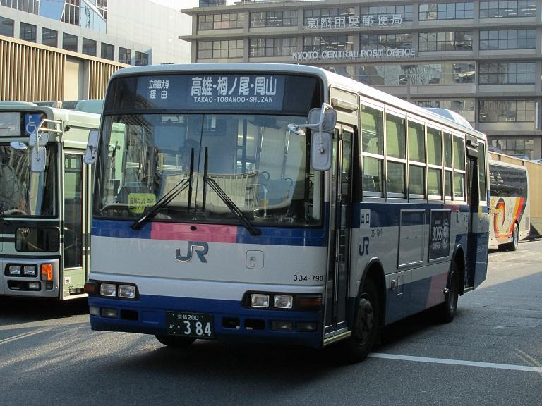 [2016年の夏][京都市] 西日本JRバス Img_7711