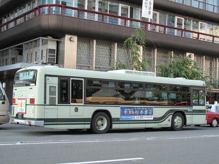 京都200か・313 Img_7714