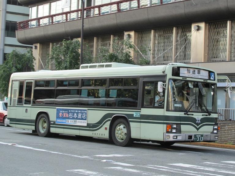 京都200か・313 Img_7715