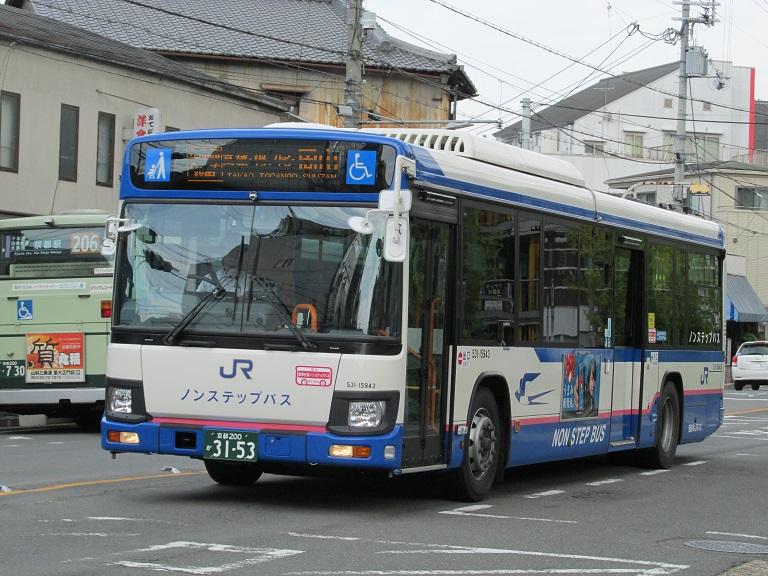 [2016年の夏][京都市] 西日本JRバス Img_7910