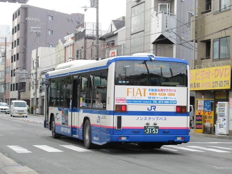 [2016年の夏][京都市] 西日本JRバス Img_7911