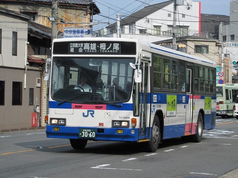 [2016年の夏][京都市] 西日本JRバス Img_8010