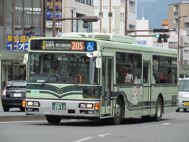 京都200か20-11 Img_8714