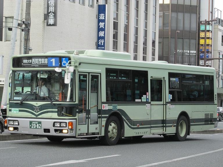 京都200か20-82 Img_8718