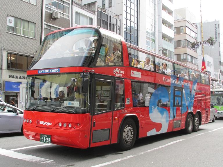 [2016年の夏][京都市] 明星観光バス Img_8811