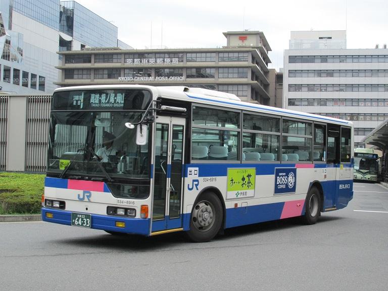 [2016年の夏][京都市] 西日本JRバス Img_9113