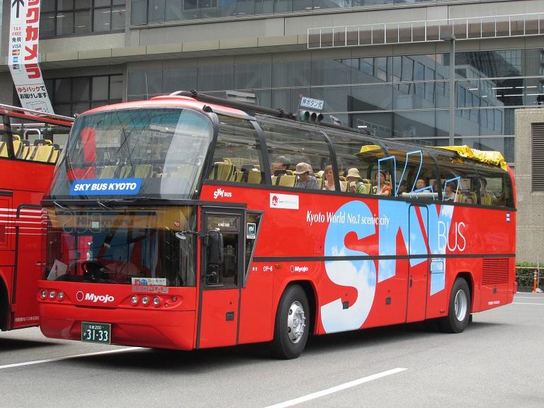[2016年の夏][京都市] 明星観光バス Img_9114