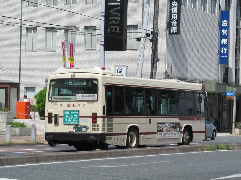 134 Img_9313
