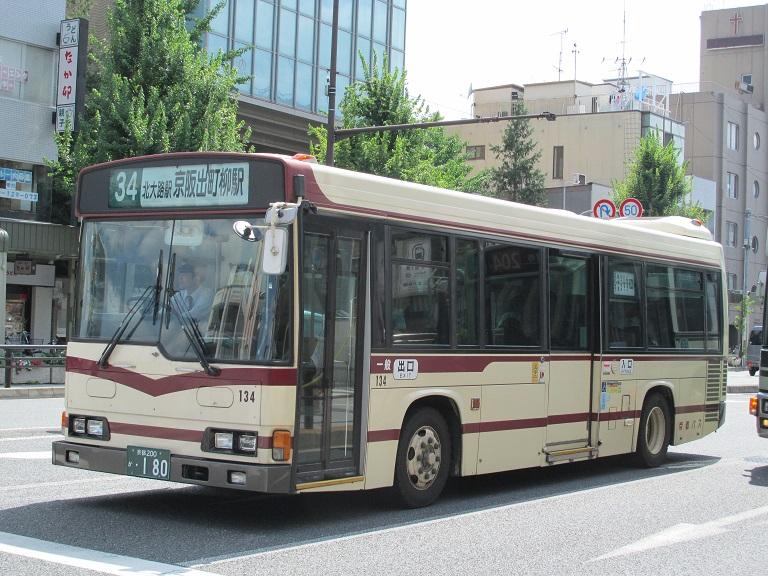 134 Img_9314