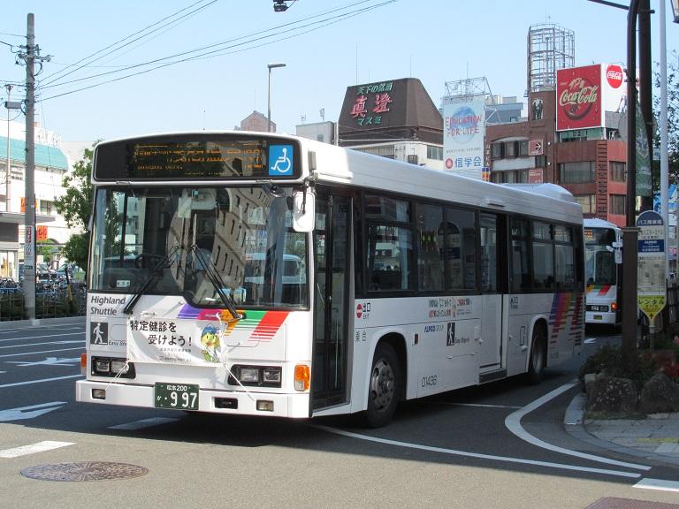 [2016年の夏][松本市] アルピコ交通 Img_9610