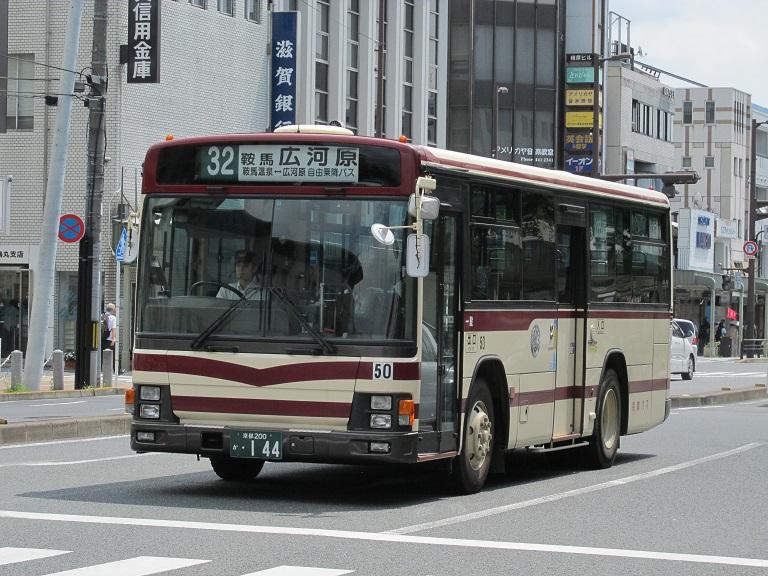 50 Kb77_410