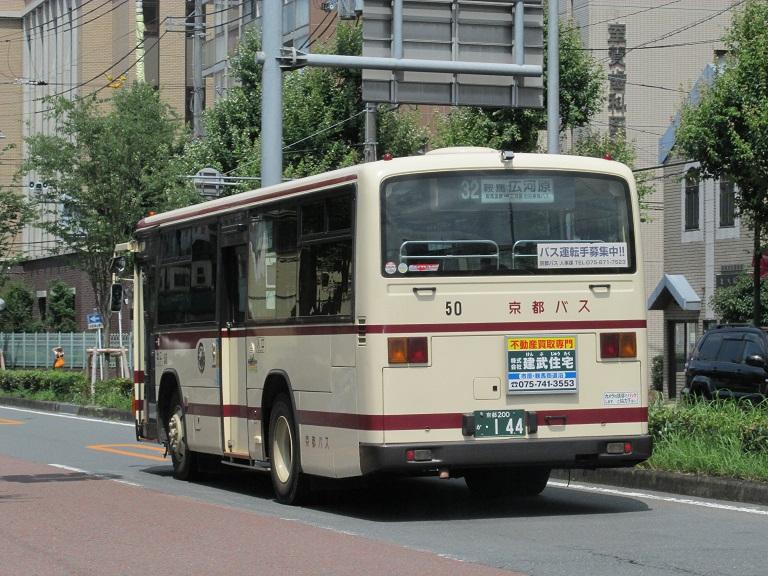 50 Kb77_510