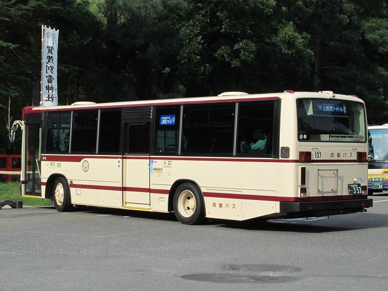 137 Kyotob13
