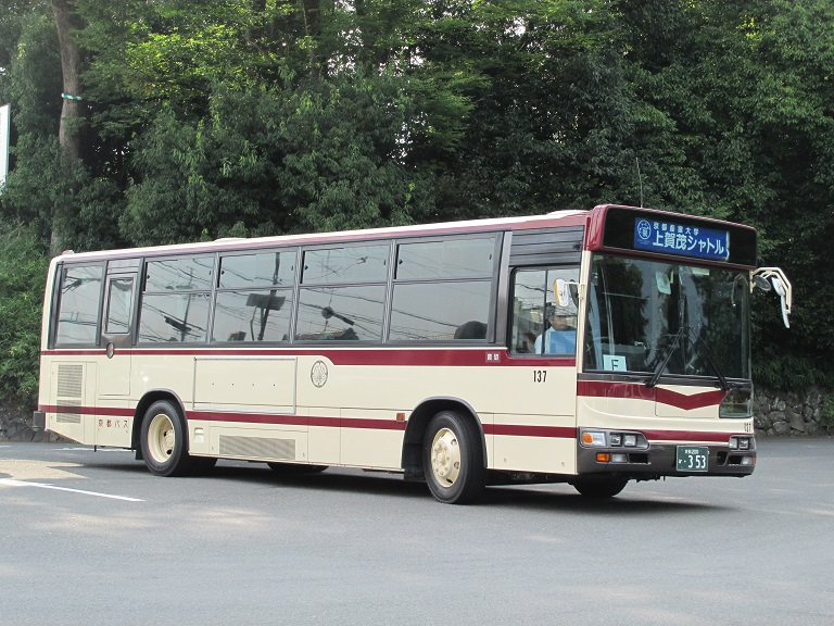 137 Kyotob14