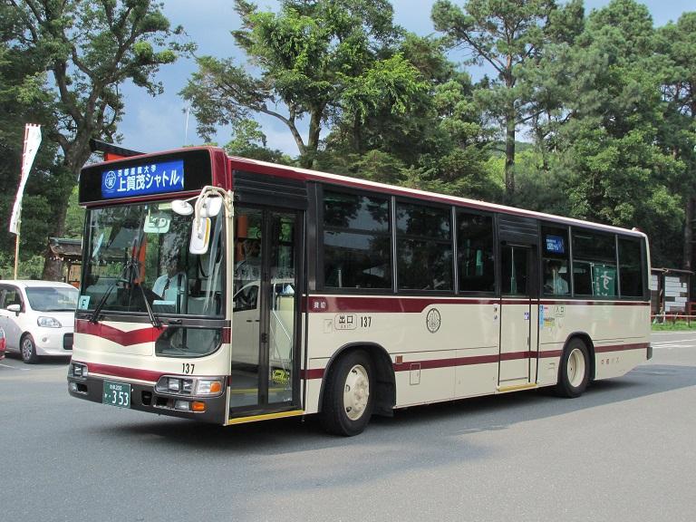 137 Kyotob15