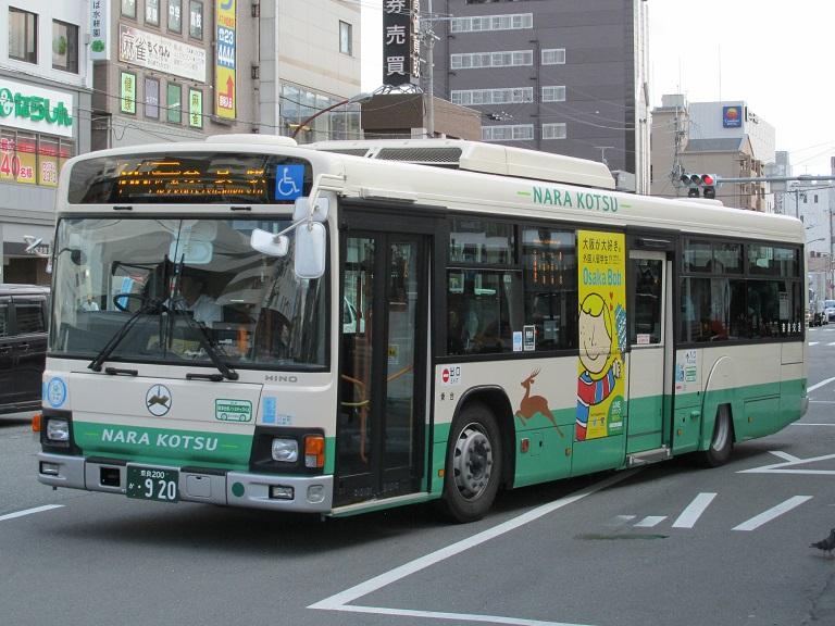 [2016年の夏][奈良市] 奈良交通 Part1_18