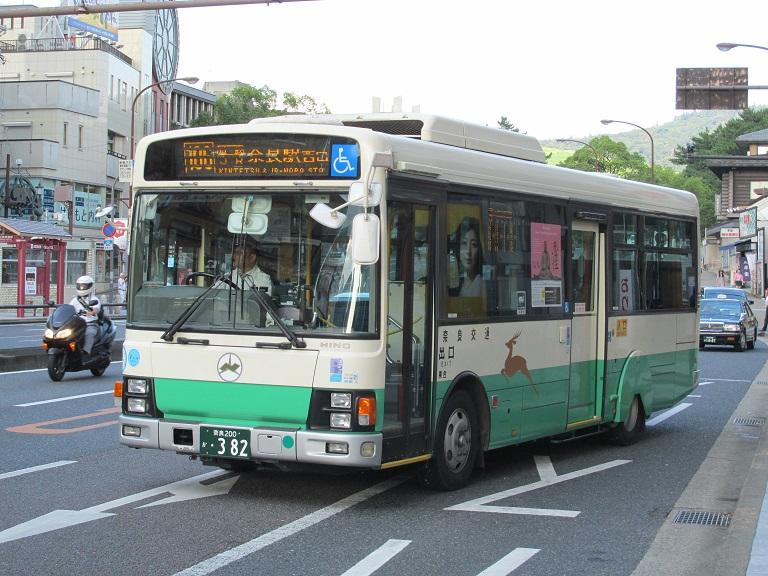 [2016年の夏][奈良市] 奈良交通 Part2101