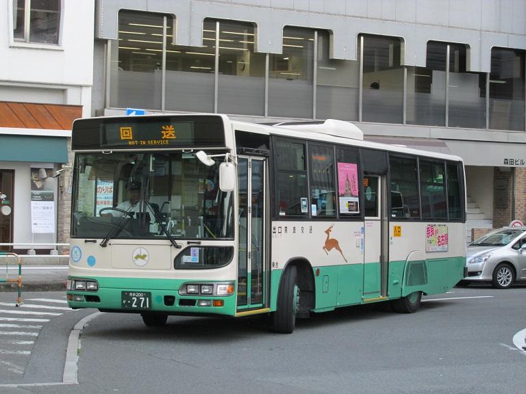 [2016年の夏][奈良市] 奈良交通 Part2104