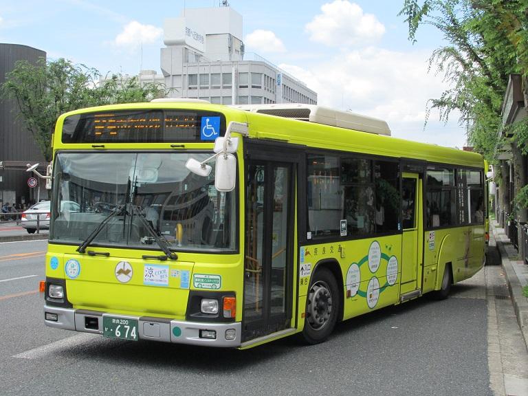 [2016年の夏][奈良市] 奈良交通 Part2_16