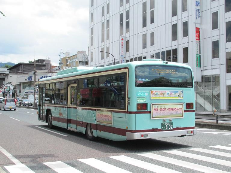 [2016年の夏][奈良市] 奈良交通 Part2_22