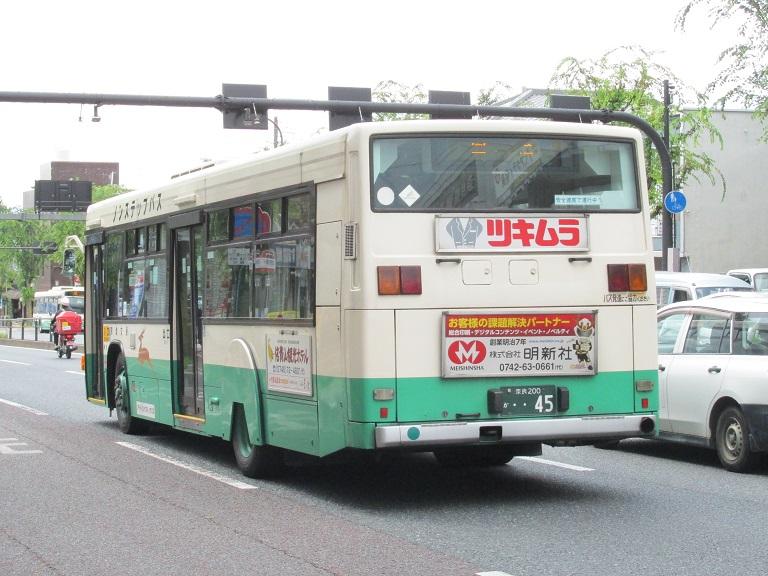 [2016年の夏][奈良市] 奈良交通 Part2_31