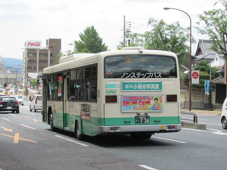 [2016年の夏][奈良市] 奈良交通 Part2_35