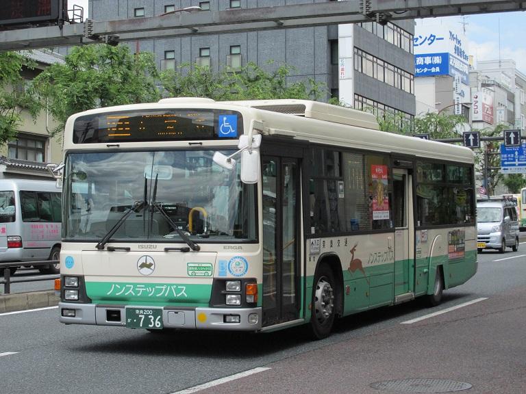 [2016年の夏][奈良市] 奈良交通 Part2_36