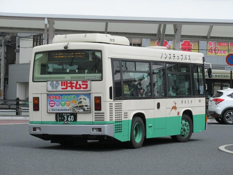 [2016年の夏][奈良市] 奈良交通 Part2_43