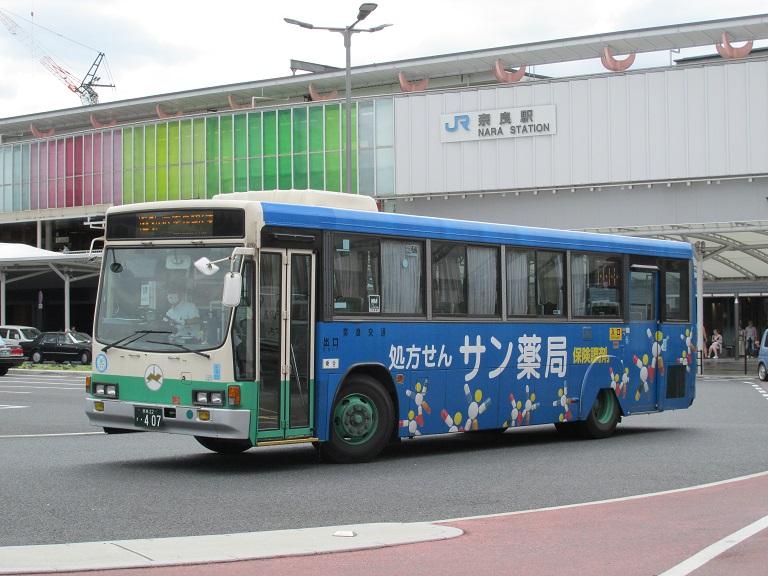 [2016年の夏][奈良市] 奈良交通 Part2_46