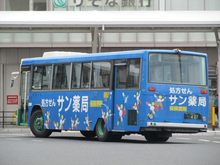 [2016年の夏][奈良市] 奈良交通 Part2_48